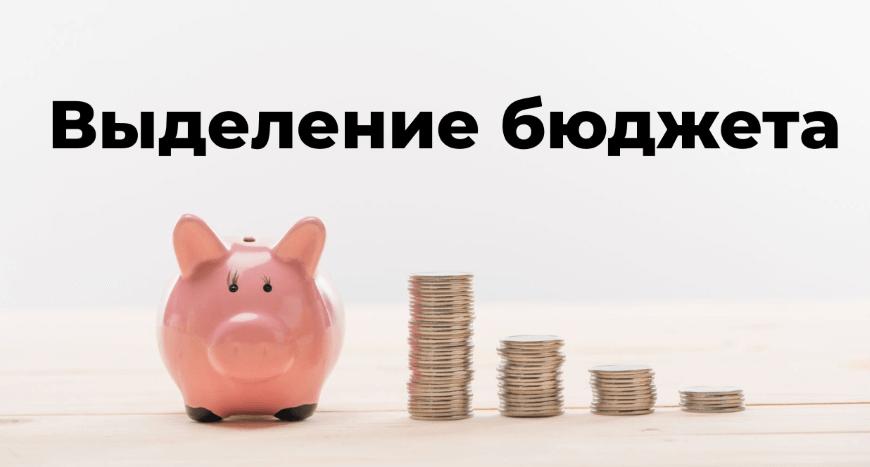 Бюджет сборки ПК
