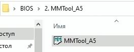 MMTool