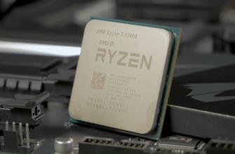 процессор amd ryzen 3 3300x