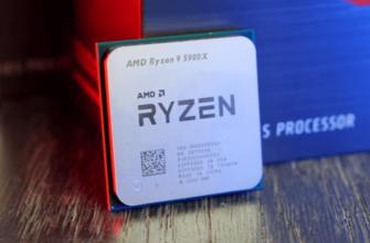 Процессор AMD Ryzen 9 5900X