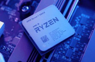 процессор amd ryzen 7 5800x