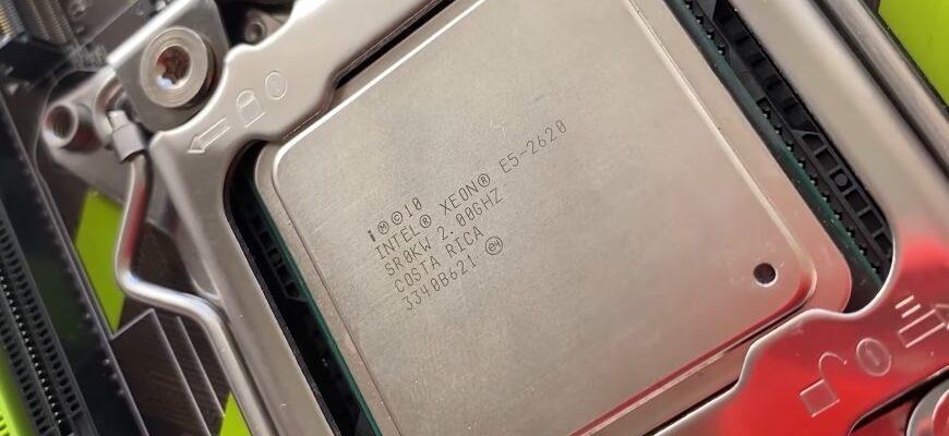 процессор intel xeon e5 2620 характеристики