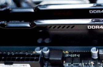 Поддержка разгона памяти появится на материнских платах H570 и B560